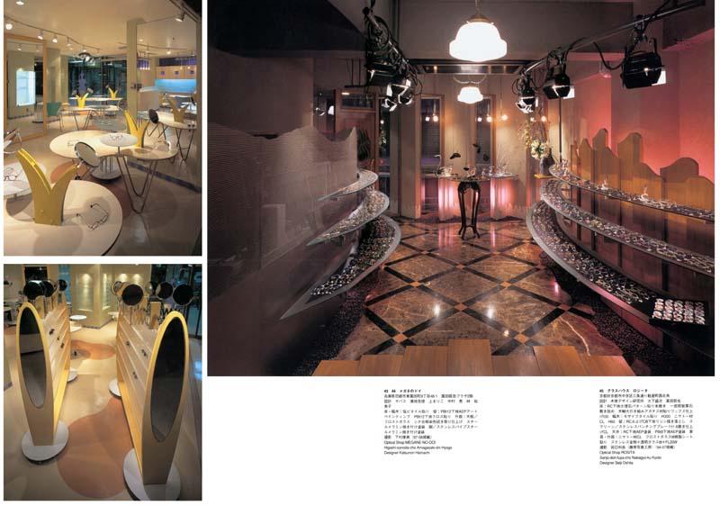 商场手表柜台效果图图片大全 以白色为主,钟表柜台展示柜设